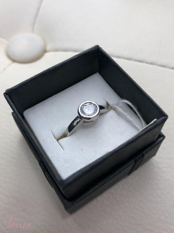 imusau.lt   parduodama Sidabrinis žiedas